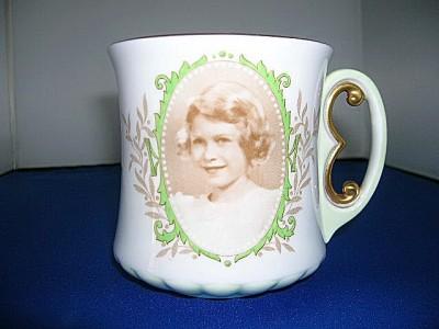 Doulton Princess Elizabeth : Heir to the Throne.